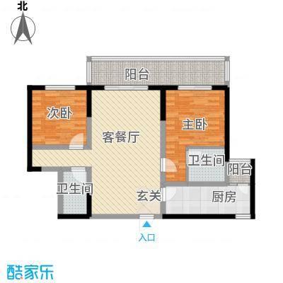 海荣名城二期116.82㎡HR8户型2室2厅2卫1厨