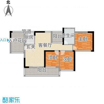 明珠华庭123.00㎡明珠华庭3室户型3室