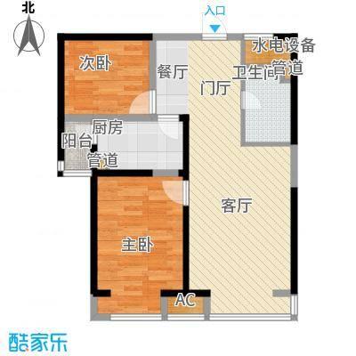 青年城1号65.00㎡青年城1号2室户型2室