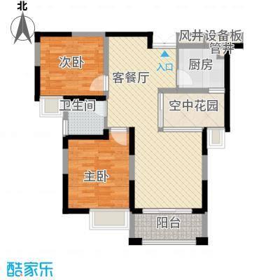 蓝鼎滨湖假日翰林苑户型图1255421161036_000 3室1厅1卫1厨