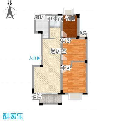 百商爱上城户型图多层洋房户型E 3室2厅1卫1厨