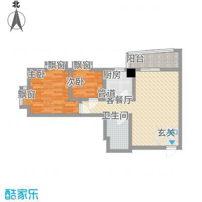 北京路五号公馆76.00㎡北京路五号公馆户型图2室2厅户型图2室2厅1卫1厨户型2室2厅1卫1厨