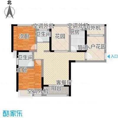 华地紫园104.00㎡华地紫园户型图25#楼2室2厅2卫1厨户型2室2厅2卫1厨