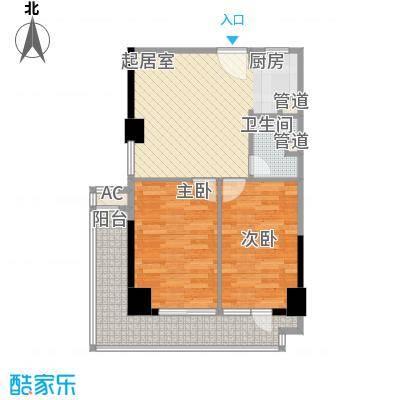 峰尚国际89.07㎡峰尚国际户型图A-c1-012室2厅1卫户型2室2厅1卫