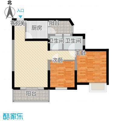 园景天下163.00㎡园景天下2室户型2室