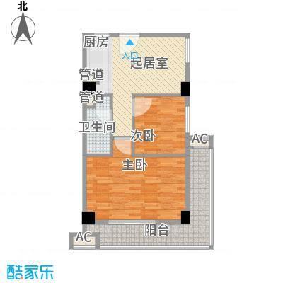峰尚国际76.38㎡峰尚国际户型图A-b1-012室1厅1卫户型2室1厅1卫