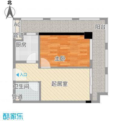 峰尚国际70.65㎡峰尚国际户型图B-a2-011室2厅1卫户型1室2厅1卫