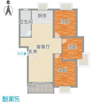 翠微南苑翠微南苑户型图52室2厅1卫1厨户型2室2厅1卫1厨