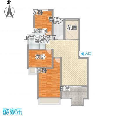 长安萨尔斯堡93.80㎡长安萨尔斯堡户型图2层户型3室2厅1卫1厨户型3室2厅1卫1厨
