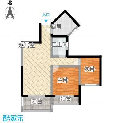 新一代北城国际94.93㎡B4户型2室2厅1卫1厨