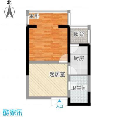 新一代北城国际59.78㎡A4户型1室1厅1卫1厨