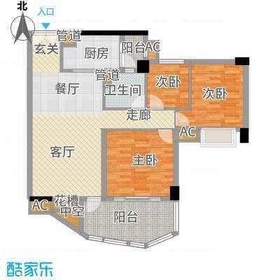 颐和上院100.00㎡颐和上院户型图3室2厅户型图3室2厅1卫1厨户型3室2厅1卫1厨