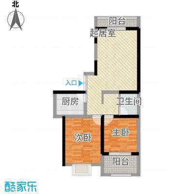 新一代北城国际92.42㎡B5户型2室2厅1卫1厨