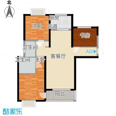 蓝鼎滨湖假日枫丹苑111.13㎡一期C1户型3室2厅2卫1厨