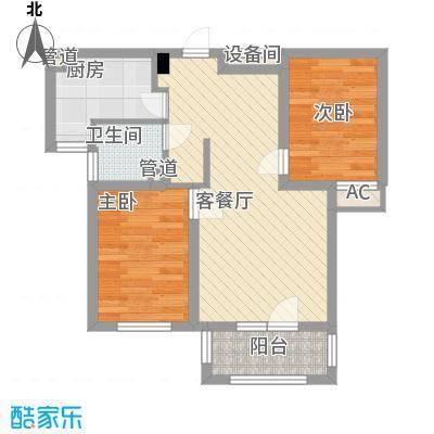 昌达雅华香榭70.00㎡昌达雅华香榭2室户型2室