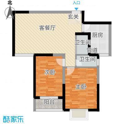西岸国际花园88.00㎡西岸国际花园户型图C户型2室2厅1卫1厨户型2室2厅1卫1厨