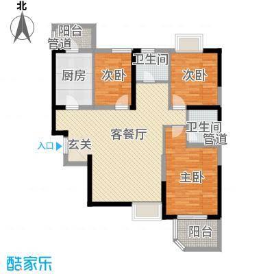 西岸国际花园113.70㎡西岸国际花园户型图A2户型3室2厅2卫1厨户型3室2厅2卫1厨