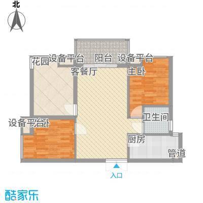 宝安椰林湾宝安椰林湾户型图F户型2室2厅1卫1厨户型2室2厅1卫1厨
