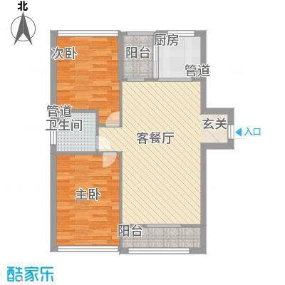 宝安椰林湾宝安椰林湾户型图A1户型2室2厅1卫1厨户型2室2厅1卫1厨