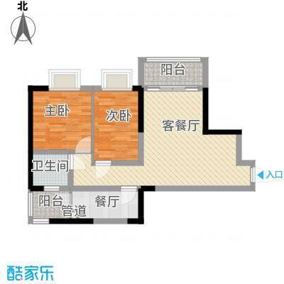 孟乐新城74.08㎡孟乐新城户型图E1户型2室2厅1卫1厨户型2室2厅1卫1厨
