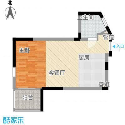 红�香水湾52.73㎡红�香水湾户型图瀚海公寓B户型1室1厅1卫1厨户型1室1厅1卫1厨