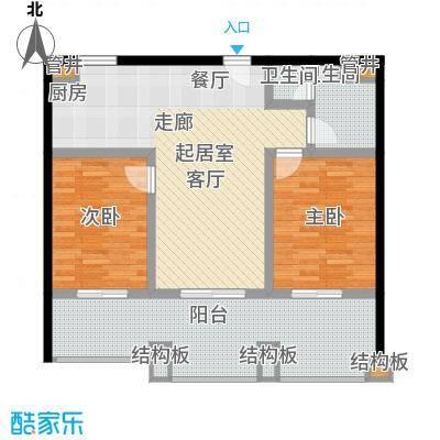 珊瑚宫殿80.50㎡珊瑚宫殿户型图D1户型图2室1厅1卫1厨户型2室1厅1卫1厨