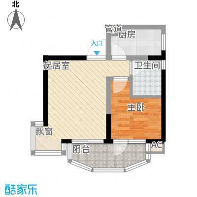 椰海花园椰海花园户型图201061716049051室2厅1卫1厨户型1室2厅1卫1厨