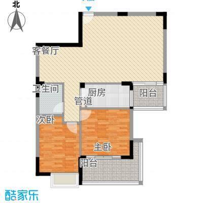 三亚印象111.00㎡三亚印象户型图2室2厅1卫1厨户型10室