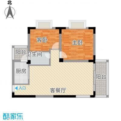 三亚印象97.00㎡三亚印象户型图2室2厅1卫1厨户型10室