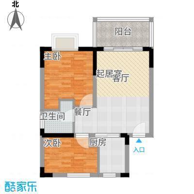 海泽雅居61.11㎡海泽雅居户型图户型一2室1厅1卫1厨户型2室1厅1卫1厨