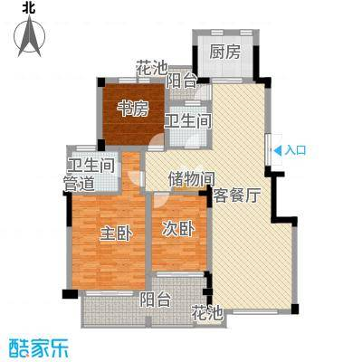 洪福美邻133.74㎡洪福美邻户型图3室2厅2卫户型10室
