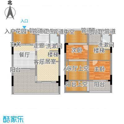 金中海蓝钻139.00㎡金中海蓝钻户型图1#E、2#B、3E2、4#F3F42室2厅2卫户型2室2厅2卫
