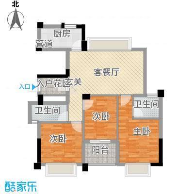 蓝天花园蓝天花园户型图20110329174138_0_conew13室2厅1卫1厨户型3室2厅1卫1厨