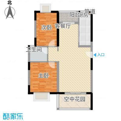 椰林嘉园94.00㎡椰林嘉园户型图A1户型2室2厅1卫1厨户型2室2厅1卫1厨