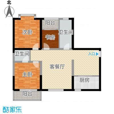 凯森福景美地126.96㎡凯森福景美地户型图户型43室2厅2卫1厨户型3室2厅2卫1厨