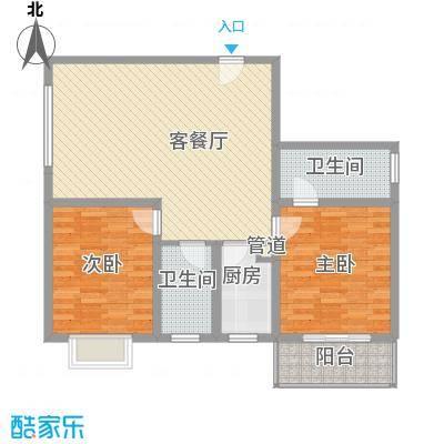 东方绿洲105.25㎡东方绿洲户型图B户型2室2厅2卫1厨户型2室2厅2卫1厨