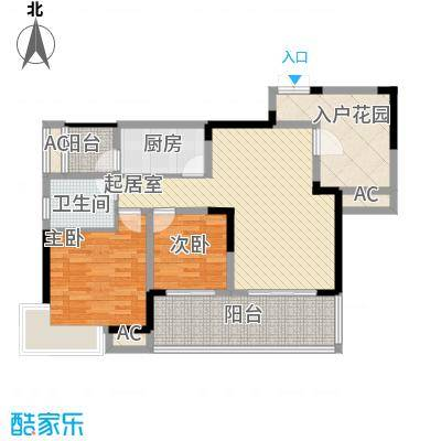 海阔天空108.00㎡三亚市海阔天空2室户型2室