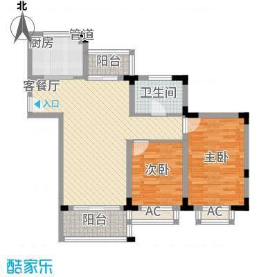 颐养居92.50㎡颐养居户型图D3户型图2室2厅1卫1厨户型2室2厅1卫1厨