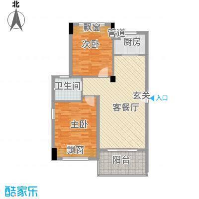 万泉明珠95.97㎡万泉明珠户型图3、7#楼E3户型2室1厅1卫1厨户型2室1厅1卫1厨