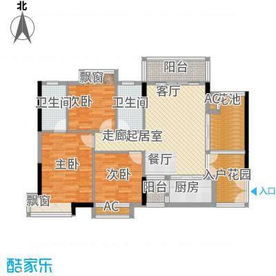 鸿洲佳园鸿洲佳园户型图二房户型图2室2厅1卫1厨户型2室2厅1卫1厨