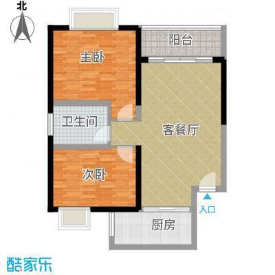 翠玉园新区90.80㎡5#楼C01户型2室1厅1卫1厨