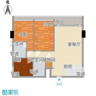双大国际公馆119.18㎡双大国际公馆户型图21层63室1厅2卫1厨户型3室1厅2卫1厨