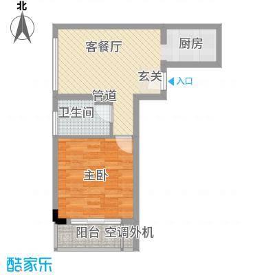 中央公寓57.79㎡中央公寓户型图B户型1室2厅1卫户型1室2厅1卫