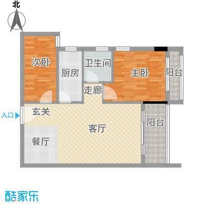 华庭・时光里73.90㎡华庭・时光里户型图B4-A2室1厅1卫1厨户型2室1厅1卫1厨