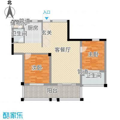 年轮109.00㎡年轮户型图A2户型2室2厅2卫户型2室2厅2卫
