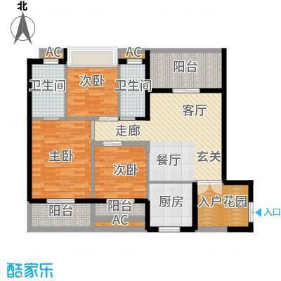 中华雅苑 户型图2
