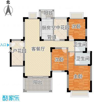 博鳌椰风海岸123.99㎡博鳌椰风海岸户型图A栋偶数户型3室2厅2卫1厨户型3室2厅2卫1厨