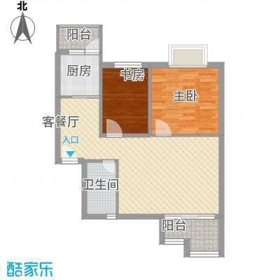 万泉河家园70.15㎡万泉河家园户型图公寓A-1户型2室2厅1卫1厨户型2室2厅1卫1厨