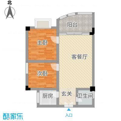 荣德苑78.00㎡三亚荣德苑2室户型2室