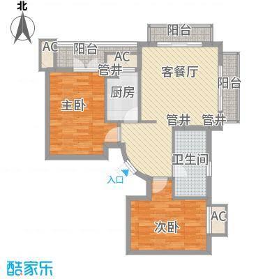 长滩雨林93.00㎡长滩雨林户型图花园洋房2B户型2室1厅1卫户型2室1厅1卫